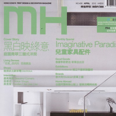 mh01_cover